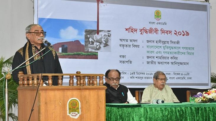 Denial of 1971 genocide should be punished: Shahriar Kabir