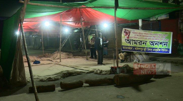 Jute mill workers postpone hunger strike