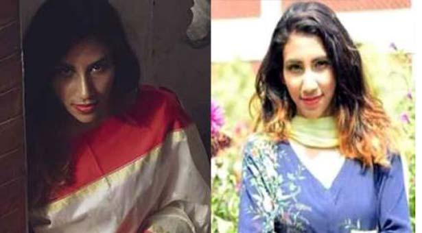 Rumpa's death: No evidence of rape found