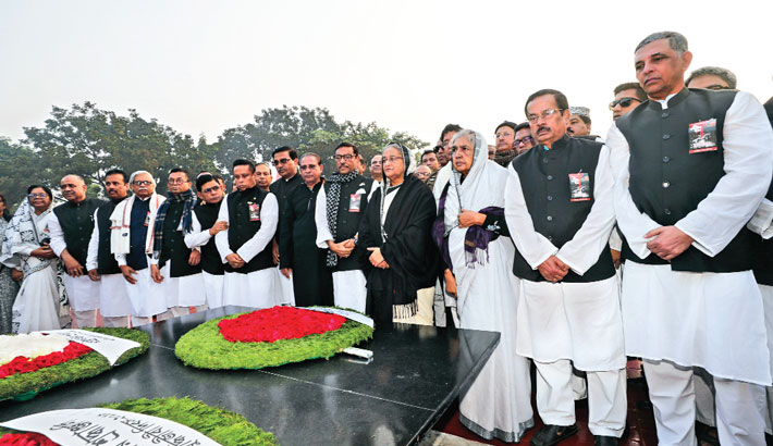 Martyred intellectuals' flawless list sought