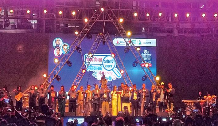 Digital Bangladesh Concert held in Dhaka