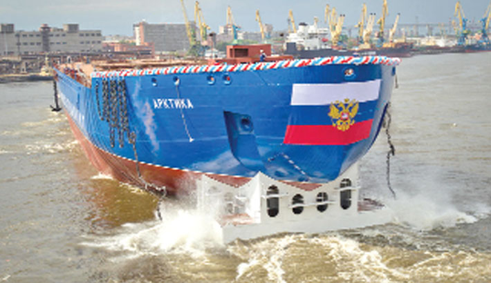 Russian N-powered giant icebreaker completes test run
