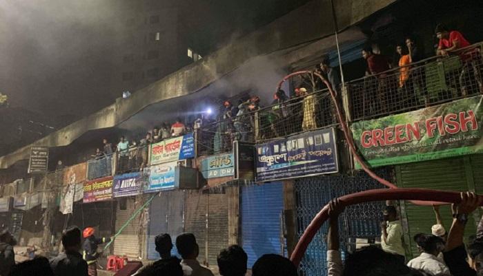 DU market in Kataban catches fire