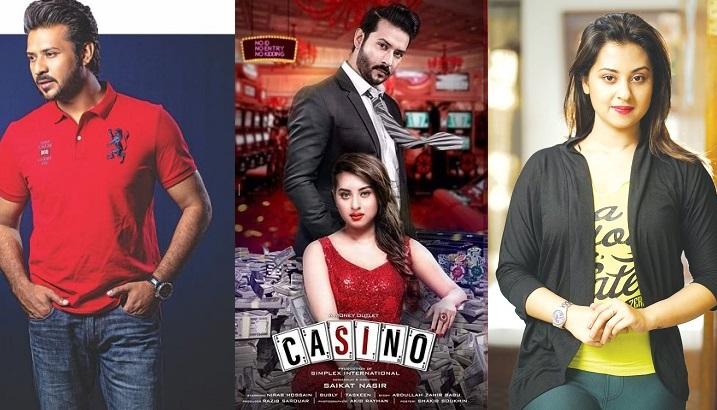 Shabnam Bubly takes 'Casino' challenge with Nirab