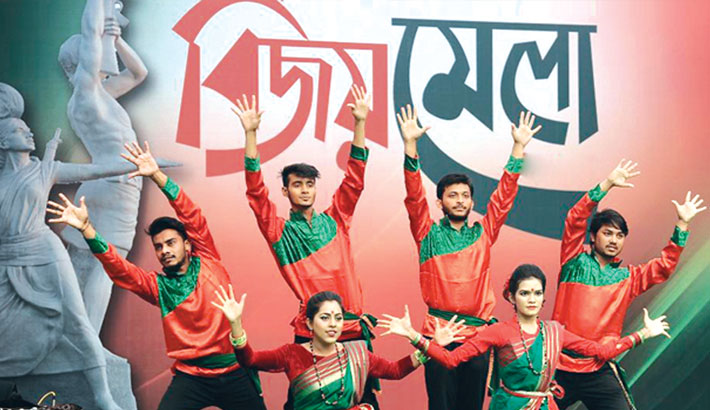 Cultural arena all set to celebrate Victory Day