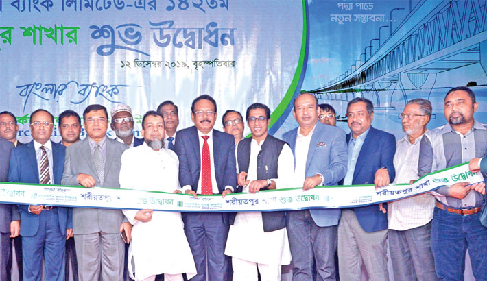Mercantile Bank  opens branch  in Shariatpur