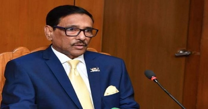 Will drive out intruders from Awami League: Quader