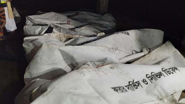 Bodies of Gazipur factory fire victims handed over to families