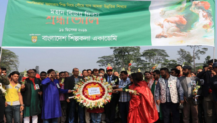 Cultural bodies celebrate Victory Day with festivity
