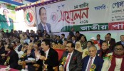 Jatiya Party's holds national council