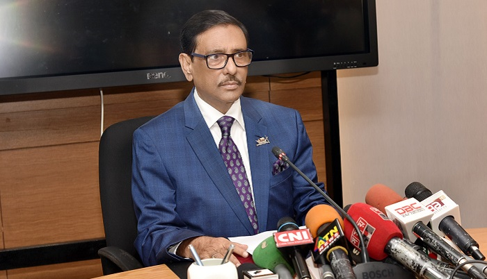 BCL's reputation has to be revived: Quader