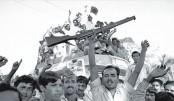 Bangladesh Liberation War:  Its Legitimacy under International Law