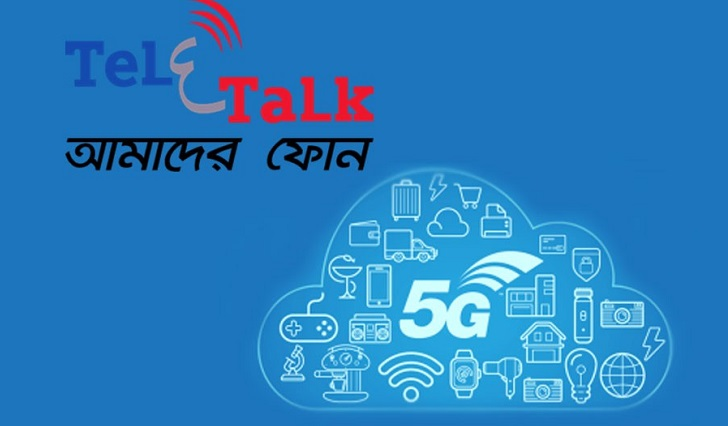 TeleTalk to invest Tk 100b in 5 years