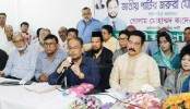 People want to see Jatiya Party in power: GM Quader