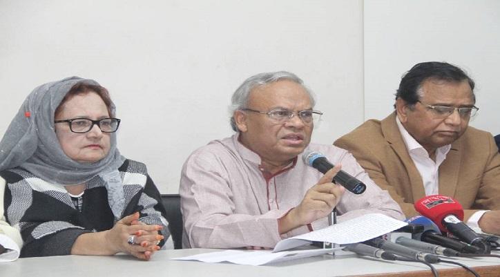 Police threatening leaders ahead of DSCC, DNCC polls: BNP
