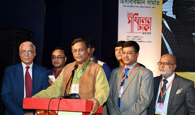 AL leader Hasan Mahmud terms BNP as 'party of terrorists'