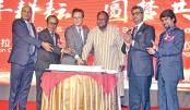 China is biggest dev partner  of Bangladesh: Tipu Munshi
