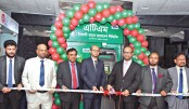 IBBL opens  ATM booth at Bashundhara City Shopping Complex