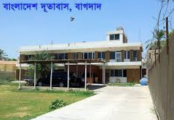 Bangladesh embassy in Iraq remains open 24 hrs to assist expats