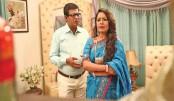 Drama serial 'Bou Shashuri'