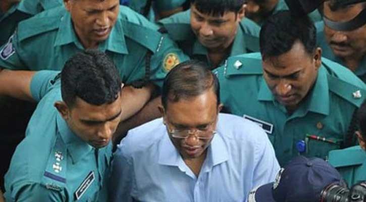 Court rejects DIG Mizan's bail plea