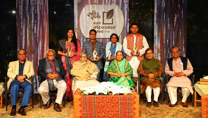 Four receive 'Kali O Kalam Young Poet and Writer Award'