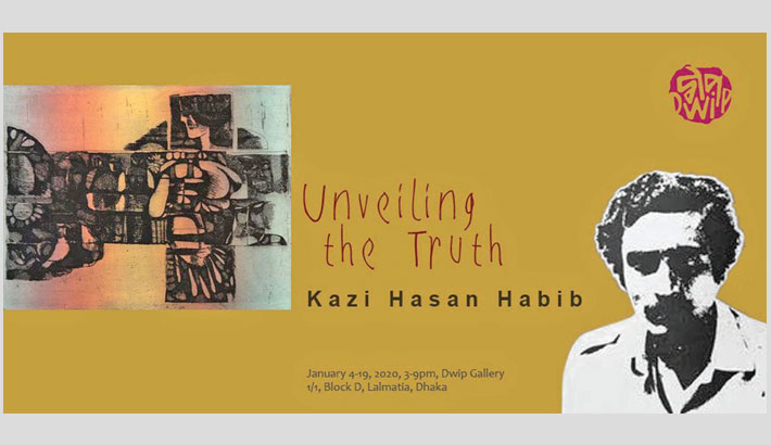 Art exhibition 'Unveiling the Truth' begins at Dwip Gallery