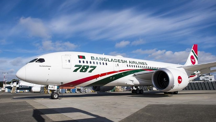 Biman resumes Dhaka-Manchester flight
