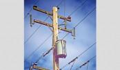 Record power generation under AL govt