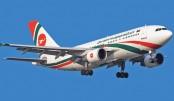 Biman resumes flight on Dhaka-Manchester route