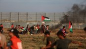 US issues travel alert for Israel, Palestine