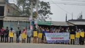 Human chain held in Katiadi protesting road accidents