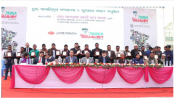 15 farmers awarded by PRAN Dairy
