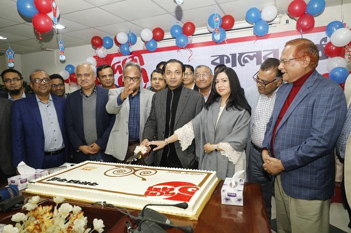 'Kaler Kantho' steps into 11th year of publication