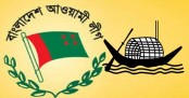 Divisional activities: Awami League distributes duties among secretaries