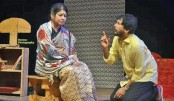 'Tritiyo Ekjon' to be staged in Ctg Jan 11