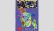 Bangabandhu – the Heart of Bangladesh