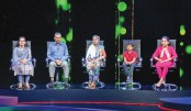 The final round of Mastermind Family Bangladesh