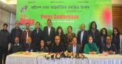 18th Dhaka International Film Festival commences Saturday