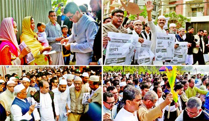 AL, BNP mayoral candidates start poll campaigns
