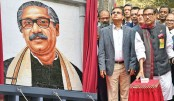 Take oath to build a golden Bengal: Quader