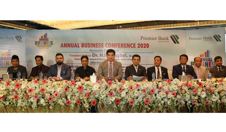 Premier Bank annual business conference held