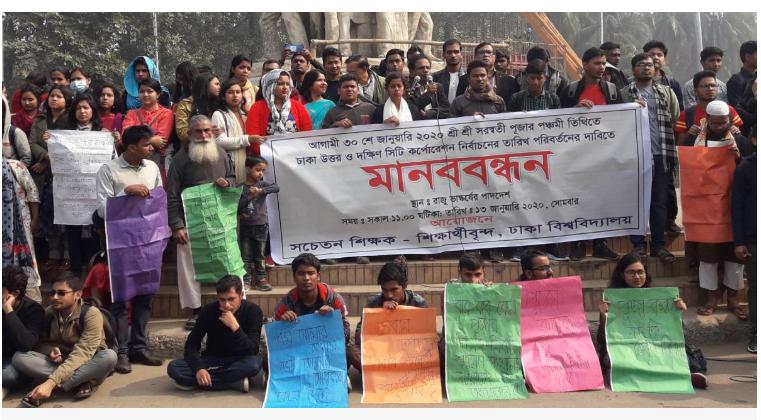 DU teachers, students for rescheduling Dhaka city polls