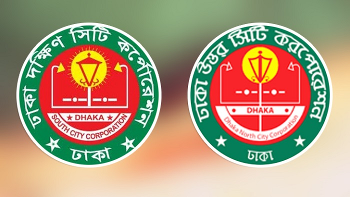 Hearing on writ petition seeking deferment of DNCC, DSCC polls ends, order Tuesday