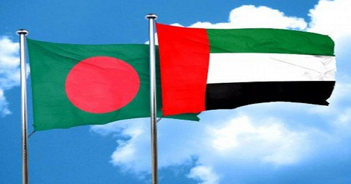Deal signed over land allocation for Bangladesh mission in Abu Dhabi