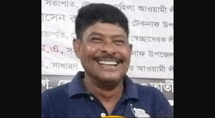 Al leader killed in Cox's Bazar road crash