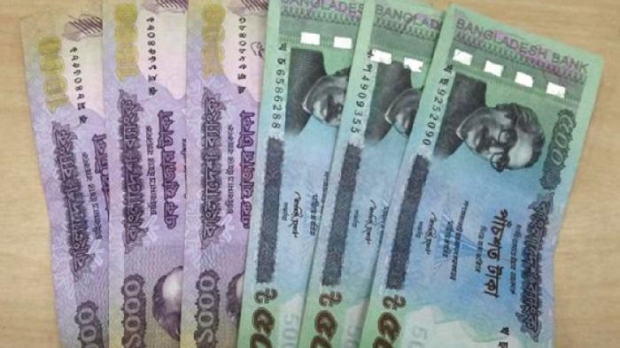 Govt agencies' surplus money to go to public coffer; bill placed