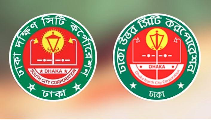 Dhaka city polls on Jan 30, HC turns down plea for deferment