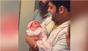 First pics of Kapil Sharma's daughter thrill fans