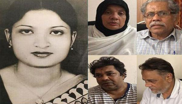 Sagira Morshed murder: PBI presses charges against 4